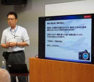 α専任講師山路氏によるセミナーを開催しました。