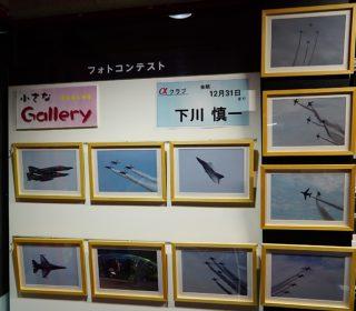 小さなギャラリーは下川慎一さんです。